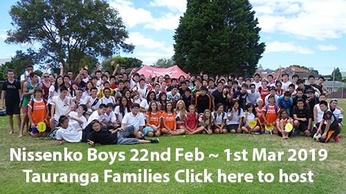Tauranga Families Wanted